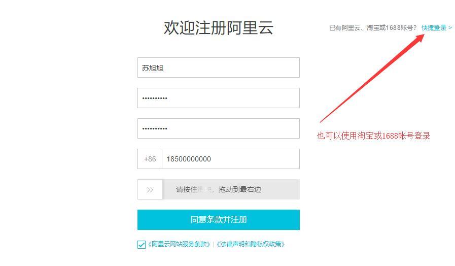 百青藤如何注册域名或购买已备案域名