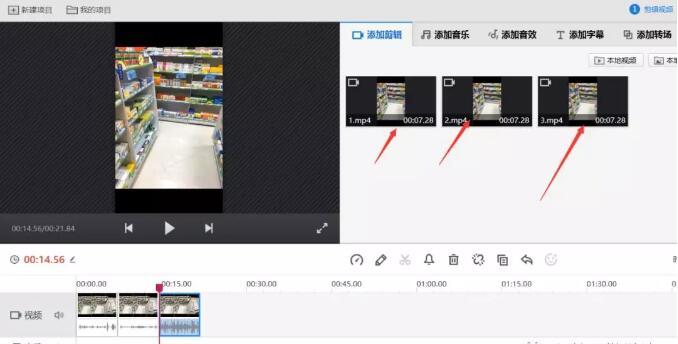 """抖音视频搬运伪原创方法:""""混剪""""视频过原创"""