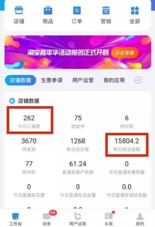 """网络算命骗局花式""""割韭菜"""",占卜10分钟收入60万! 第10张"""