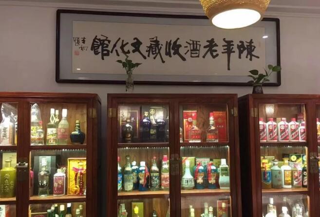 如何在网上卖陈年老酒,白酒通过网络销售的方法