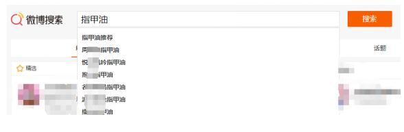微博搜索排名优化实现引流,微博搜索霸屏玩法