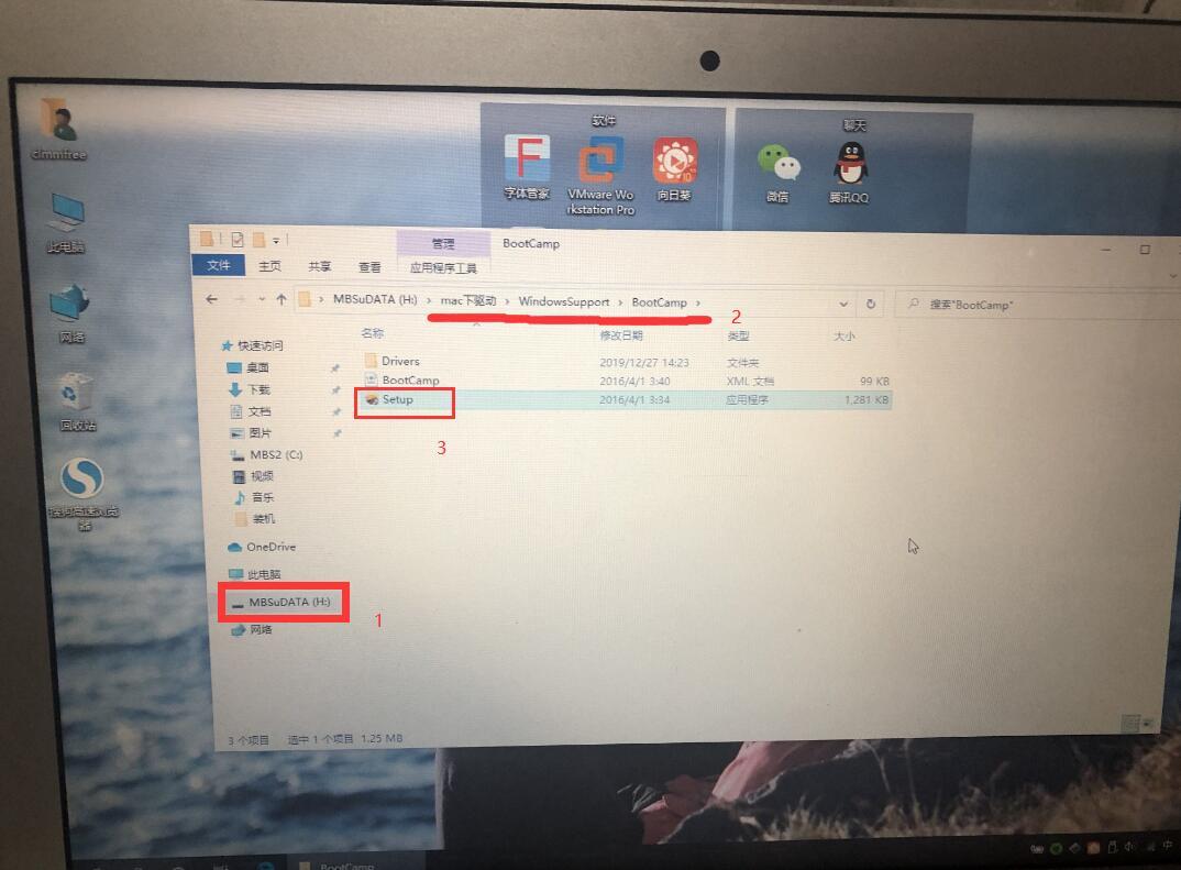 利用MBROSTool打造PE+WTG系统+Linux系统+存储功能四合一的超级U盘 第76张